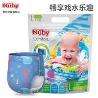 Nuby 努比 婴儿游泳拉拉裤  L 3*3包