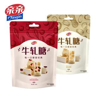 Qinqin 亲亲 牛轧糖奶糖 128g*2袋