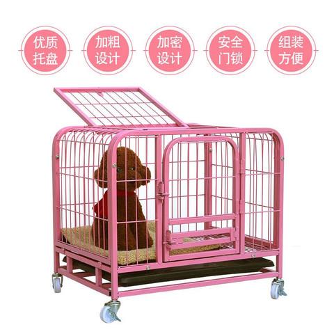 DAODANGUI 捣蛋鬼 方管狗笼子大型犬小型犬通用室内带厕所中型犬金毛萨摩拉布拉多猫笼兔笼 粉色加粗款61*45*58(20斤内)