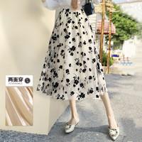 SISUOON 诗写 SX211175804 女士半身裙