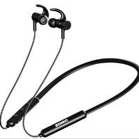 SOMiC 硕美科 SC600 无线蓝牙耳机
