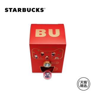 STARBUCKS 星巴克 欢乐扭蛋礼盒(含星礼卡) 小型趣味扭蛋机