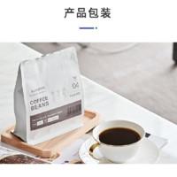LAVIDA 唯地 意式拼配咖啡豆 全能拼配 净含量227g