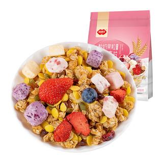 FUSIDO 福事多 草莓酸奶果粒烘培燕麦片  400g