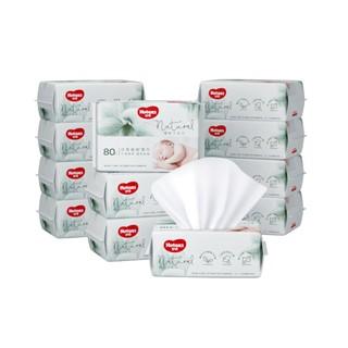 HUGGIES 好奇 超高端天然植物棉柔巾干湿两用加厚婴儿宝宝棉柔巾80抽*12包
