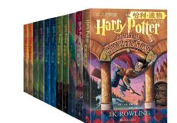 《哈利·波特 1-7全集》(汉英对照版,套装共11册)