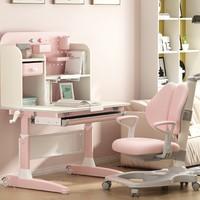 16日0点:HbadaStudy time 黑白调学习时光 HETZ032024PT 儿童桌椅套装
