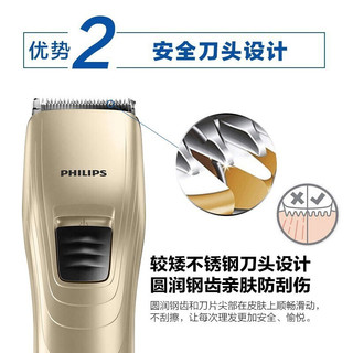 PHILIPS 飞利浦 QC5130 电动理发器