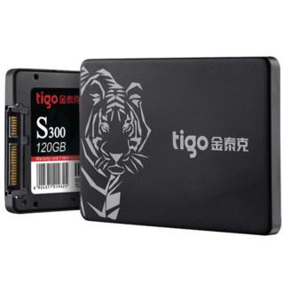 Kimtigo 金泰克 Tigo)120GB SSD固态硬盘 SATA3.0接口 S300系列(三年质保)