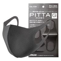 PITTA MASK 一次性防护口罩 标准款