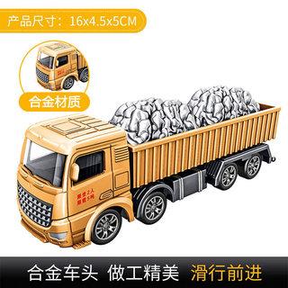 凌速 儿童工程车玩具套装合金仿真模型 合金运输车