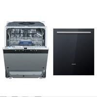 SIEMENS 西门子 SJ636X03JC  全嵌式洗碗机套装