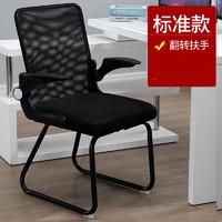 LISM 透气网背电脑椅
