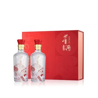 董酒 红色经典 54%vol 董香型白酒 500ml*2瓶 双支装