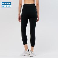 DECATHLON/迪卡侬 8573115 女款健身瑜伽裤