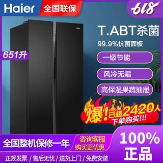 Haier 海尔 双开对开门651L一级变频家用无霜节能电冰箱BCD-651WLHSS6ED9