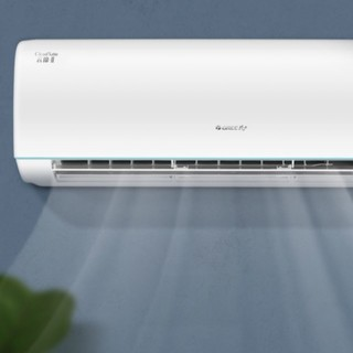 GREE 格力 云锦II系列 KFR-35GW/NhAa1BAt 新一级能效 壁挂式空调 1.5匹