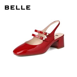 BeLLE 百丽 3NG31BH1 女士包头凉鞋