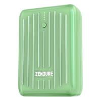 Zendure 征拓 SuperMini 移动电源 原野 10000mAh Lightning 20W快充