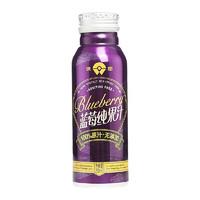 WORTACT BLUE 沃田蓝 100% 蓝莓纯果汁 250ml*4瓶