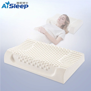 Aisleep 睡眠博士 AiSleep睡眠博士 乳胶释压按摩枕 成人枕乳胶 护颈枕 颈椎枕 加长 枕芯/枕头 春季夏季秋季冬季