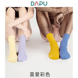 DAPU 大朴 棉质舒适中邦袜 5双装