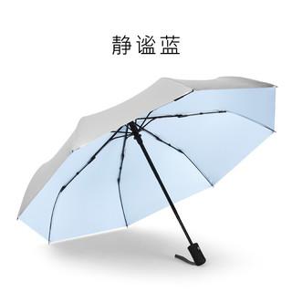 Neyankex 钛银胶三折自动伞