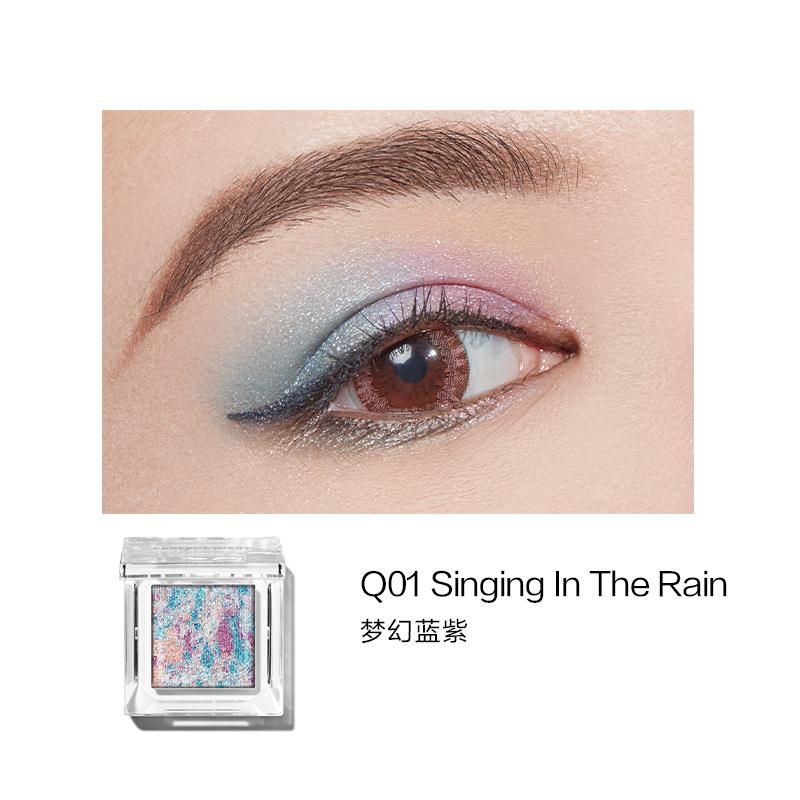 Perfect Diary 完美日记 收藏家单色眼影 #Q01Singing In The Rain梦幻蓝紫 1.68g