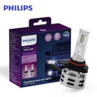 PHILIPS 飞利浦 晶钻光 汽车LED大灯 6500K 高亮白光 2支装