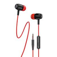 DUDAO 独到 X10A 入耳式有线耳机