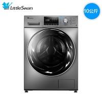 27日0点:LittleSwan 小天鹅 TG100EM01G-Y50C 滚筒洗衣机 10公斤
