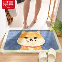 DeXi 得喜 浴室防滑垫门垫卧室进门柴犬门口脚垫家用地毯吸水垫子卫生间地垫
