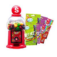 WRIGLEY 箭牌 彩虹糖 3口味 250g 迷你豆机装(原果味45g*2袋+酸劲味40g*2袋+果莓味40g*2袋)