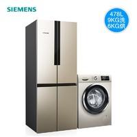 SIEMENS 西门子 KM47EA13TI WN44A1X30W  十字门冰箱 洗烘一体套装