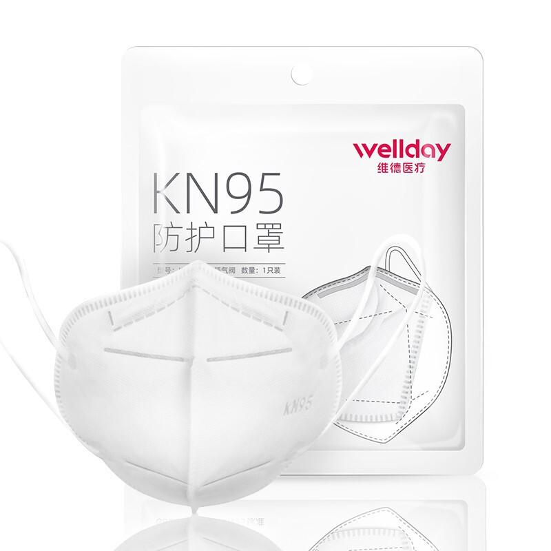 WELLDAY 维德 KN95防护口罩 10只