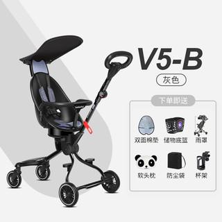 宝宝好 V5-B 双向遛娃推车