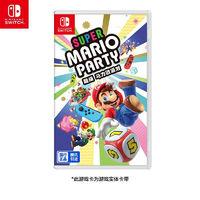 百亿补贴:Nintendo 任天堂 国行 Switch游戏卡带《超级马力欧派对》