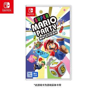 Nintendo 任天堂 国行 Switch游戏卡带《超级马力欧派对》