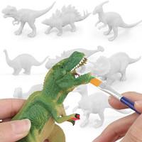 KEYING 可颖 3合1恐龙乐园 拼装+粘土+涂色