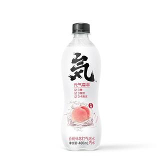 Genki Forest 元気森林 苏打气泡水无糖饮料白桃口味 480ml*12瓶
