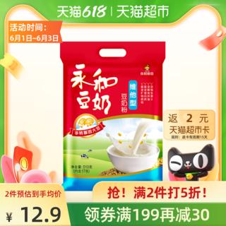 YON HO 永和豆浆 维他型豆奶粉 510g