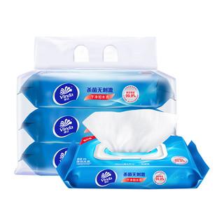 Vinda 维达 杀菌洁肤湿巾80抽X3包温和无香卫生湿巾湿纸巾 新旧交替