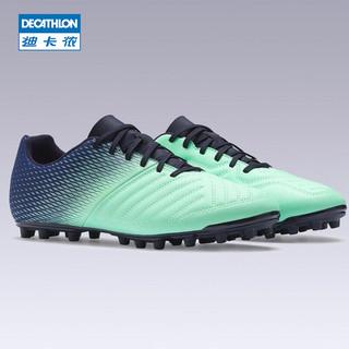 DECATHLON 迪卡侬 83875 男款足球鞋
