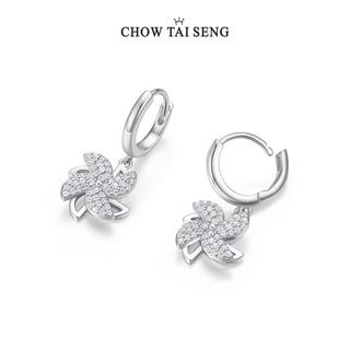 CHOW TAI SENG 周大生 S1EC0090W-1 女士耳钉