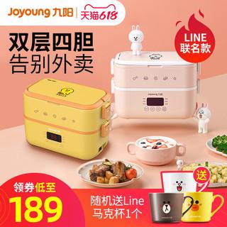 Joyoung 九阳 line电热饭盒保温可插电加热蒸煮热饭带饭锅上班族便携学生