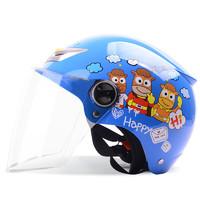 YEMA 野马 207 摩托车头盔 蓝色配透明镜片