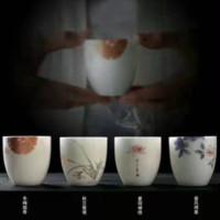 德化白瓷茶杯套装 四季盎然 5.9*3.7cm 4只装