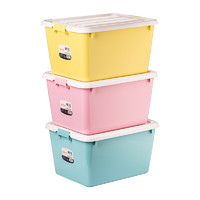 88VIP:CHAHUA 茶花 塑料收纳箱 3只装 50L