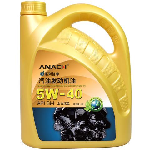 Energy 安耐驰 ANACH系列 SM 5W-40 全合成机油 4L