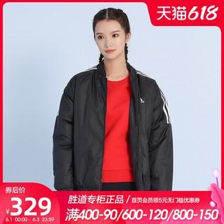 adidas 阿迪达斯 Adidas阿迪达斯2020春季新款女子运动休闲防风保暖棉服外套GH4580